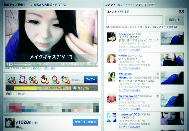 twitcasting_screenshot