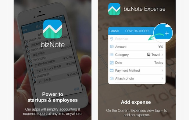 biznote-expense_screenshots