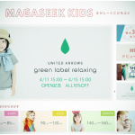 magaseek-kids