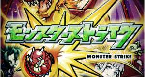 monsterstrike
