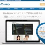 codecamp_featuredimage