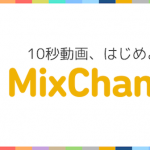 mixchannel_featuredimage