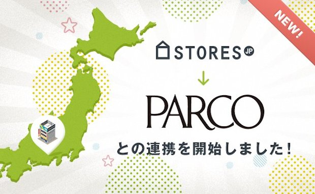 parco-stores.jp_featuredimage