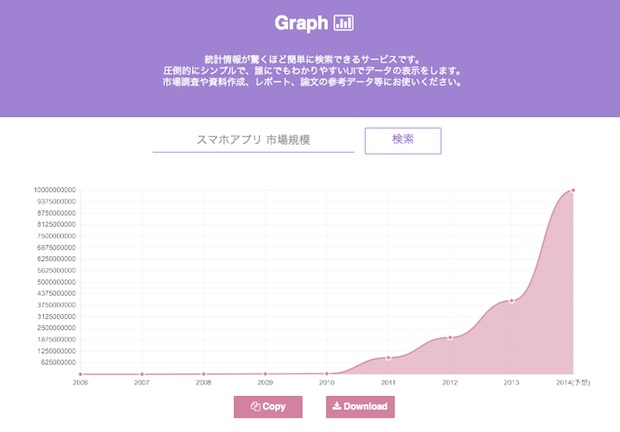 graph_screenshot