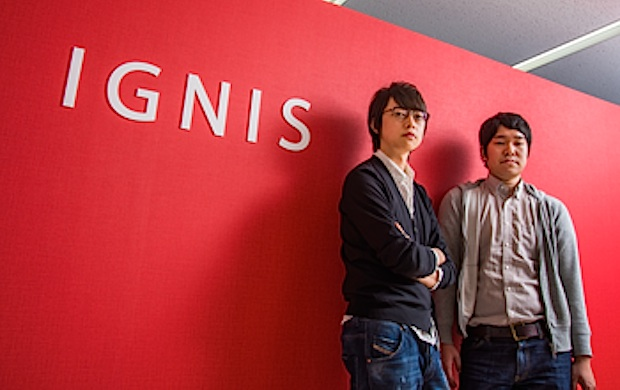 ignis_featuredimage