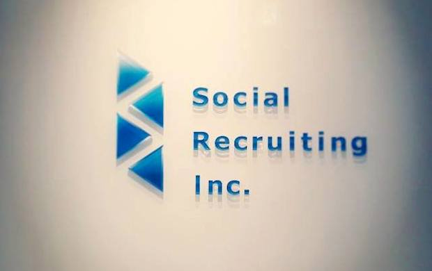 socialrecruiting_featuredimage