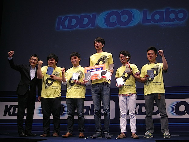 kddi-mugen-labo-6th-demoday-featuredimage