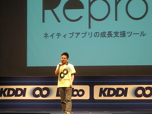 kddi-mugen-labo-6th-demoday-repro