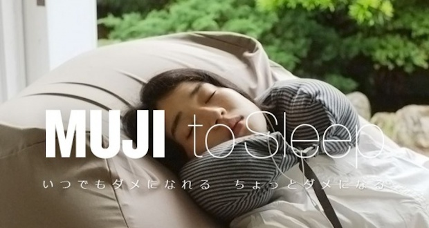 muji-to-sleep_featuredimage