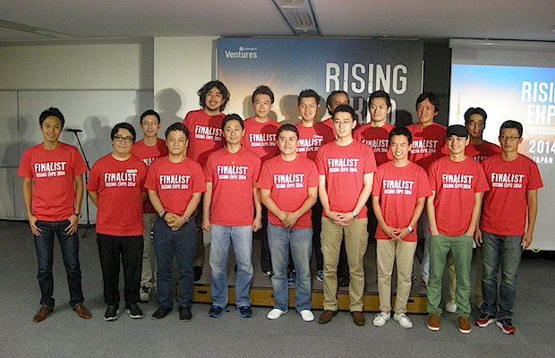 Rising Expo 2014 all finalists