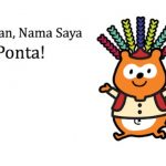 ponta-indonesia_featuredimage