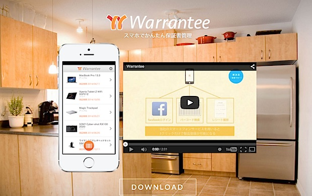 warrantee_featuredimage