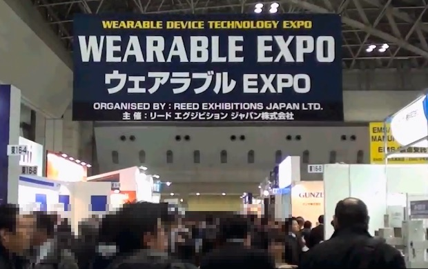 wearable-expo-2015_featuredimage