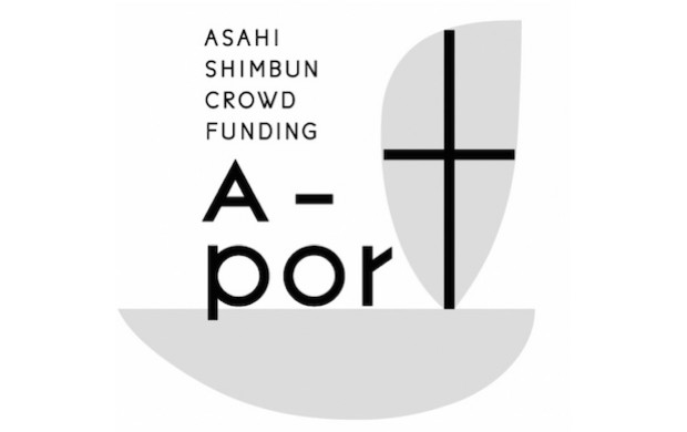 asahi-shimbun-a-port_featuredimage