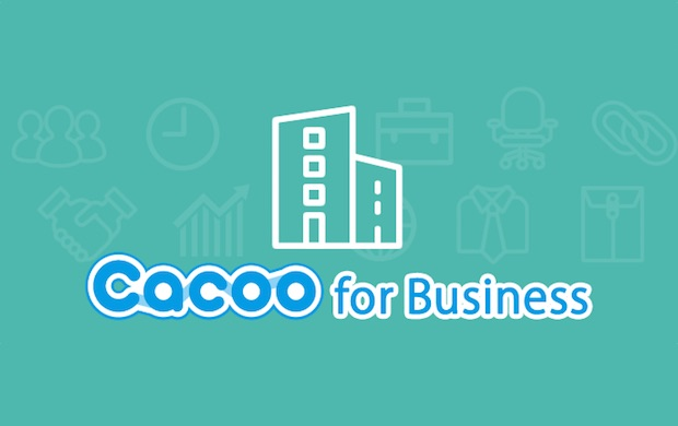 cacoo-for-business_featuredimage