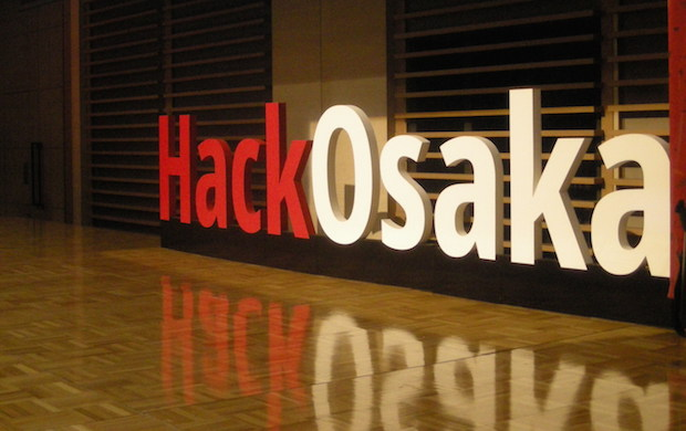 hackosaka2015-featuredimage