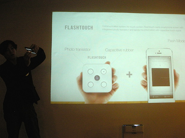 pioneers-festival-tokyo-2015-flash-touch-2