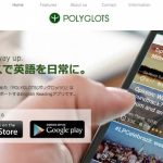 polyglots_featuredimage