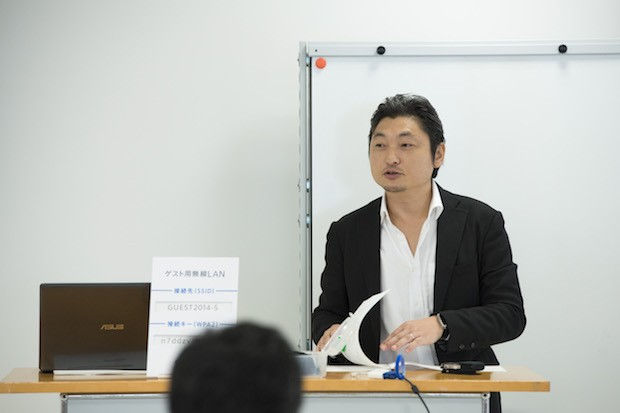Rebright Partners' Takeshi Ebihara