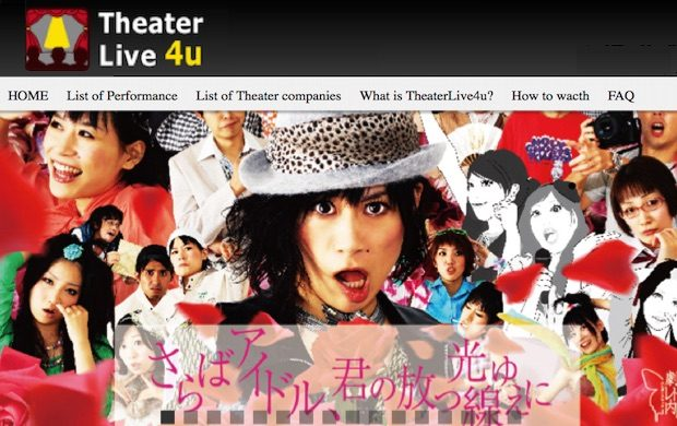 theaterlive4u_featuredimage