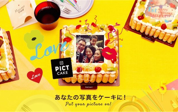 pictcake_featuredimage