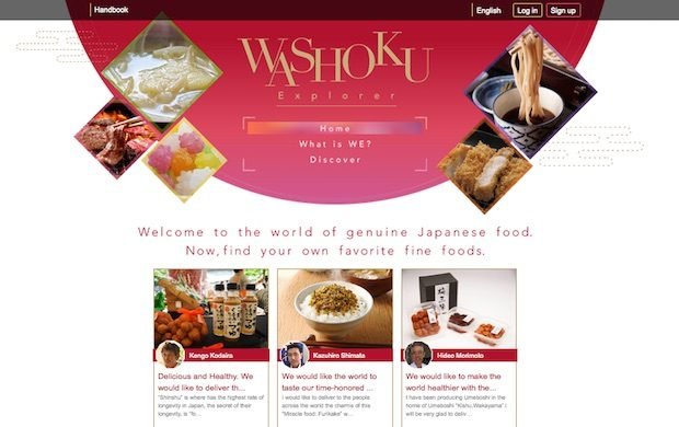 washoku-explorer_featuredimage