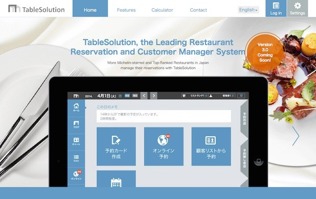 tablesolution_screenshot