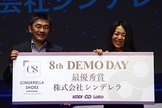 kddi-mugen-labo-8th-demo-day-cinderrella-shoes