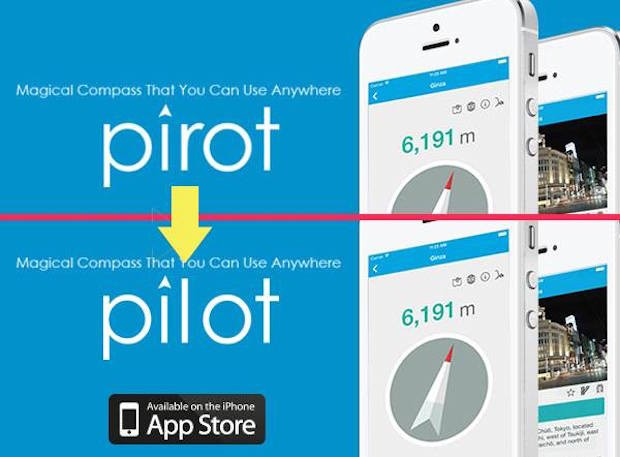 woops-Pilot-turns-into-Pirot