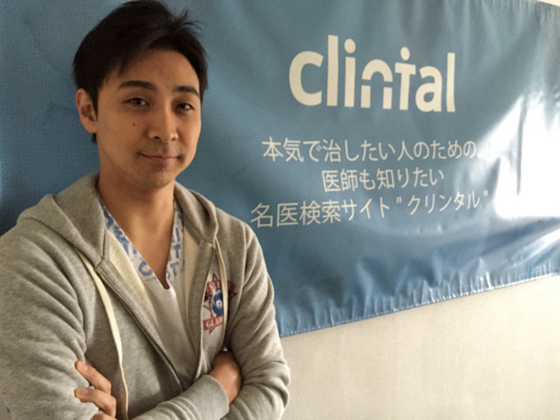 Clintal-Sugita-CEO