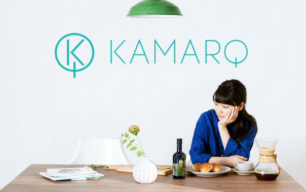 kamarq_featuredimage