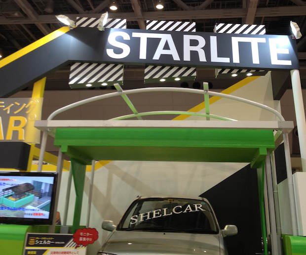 riscon-starlite-floating-garage