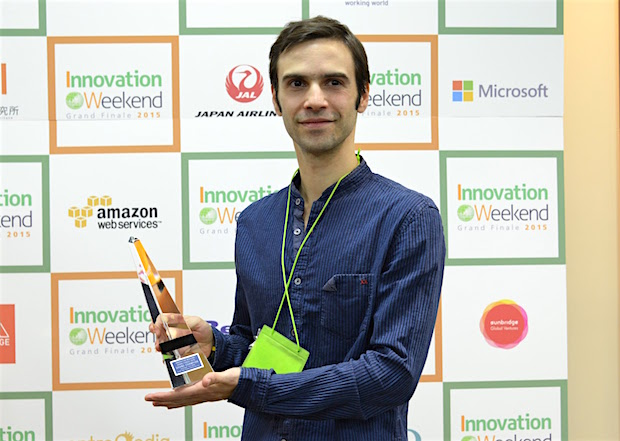 iwgf-2015-pitch-winner-infarm