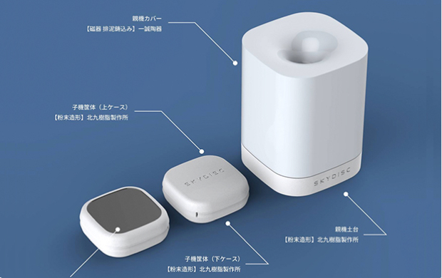 skydisc-sensor-products