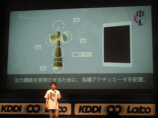 kddi-mugen-labo-9th-demoday-dendama-1