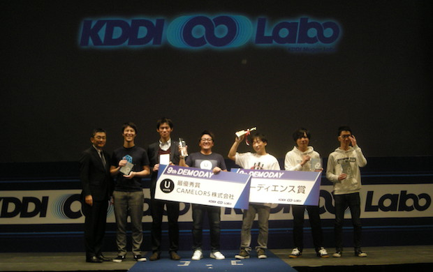 kddi-mugen-labo-9th-demoday-featuredimage