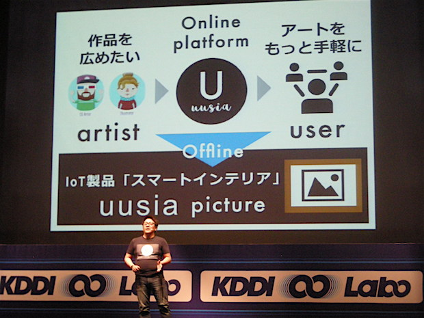 kddi-mugen-labo-9th-demoday-uusia-1