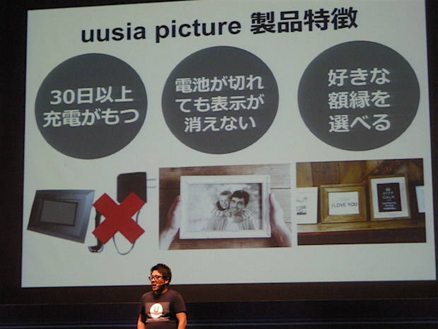 kddi-mugen-labo-9th-demoday-uusia-2