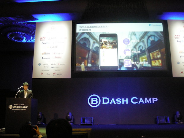 bdash-camp-2016-spring-pitch-futurestandard-2