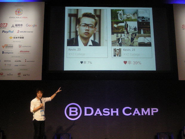 bdash-camp-2016-spring-pitch-nine-1