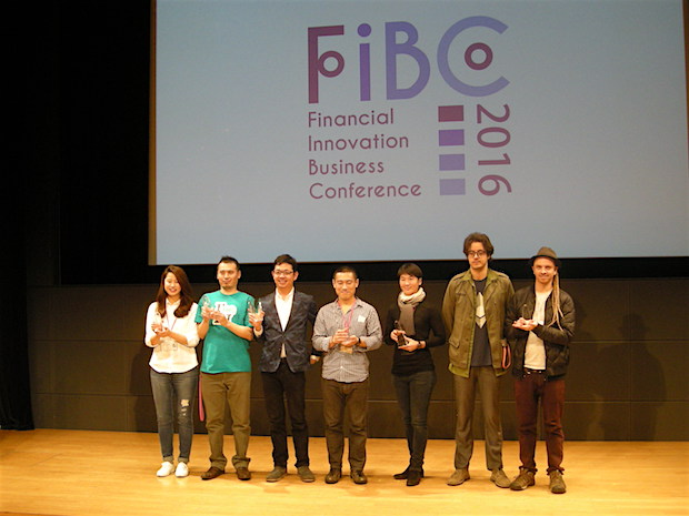 fibc-2016-award-winners