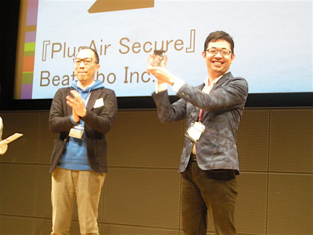 fibc-2016-plugair-secure-winner
