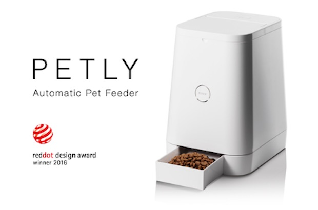 petly-reddot-design-award-winner-2016