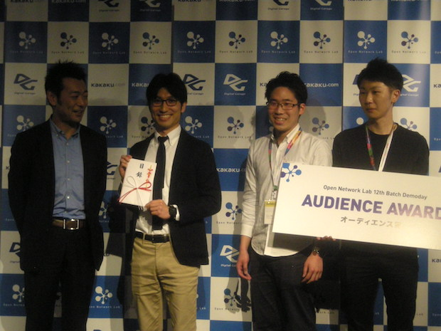 onlab-12th-batch-demoday-audience-award-winner-kidspublic-1