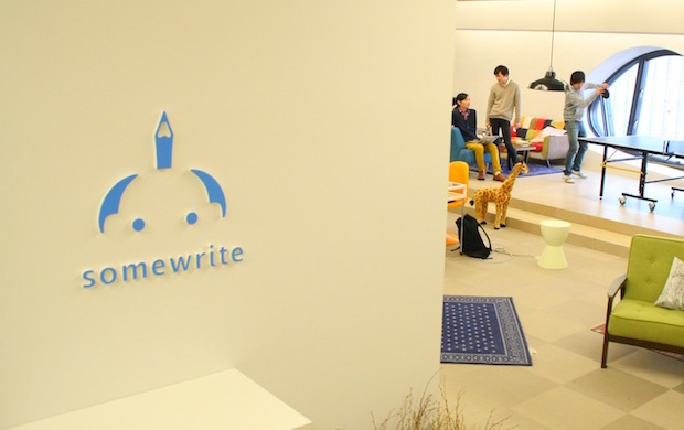 somewrite-office
