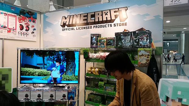 international-toy-show-2016-infolens-minecraft
