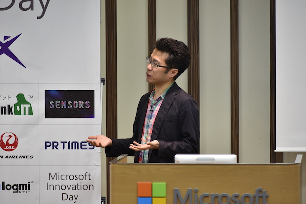microsoft-innovation-day-2016-the-bridge-session-masaru-1
