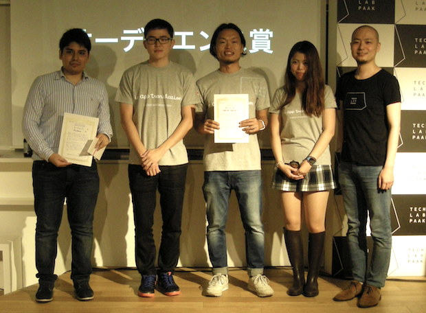 tech-lab-paak-4th-demoday_audience-award-winner_residence-in-app-translation
