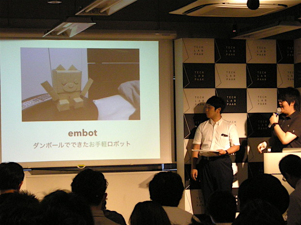 tech-lab-park-4th-demoday_embot-1