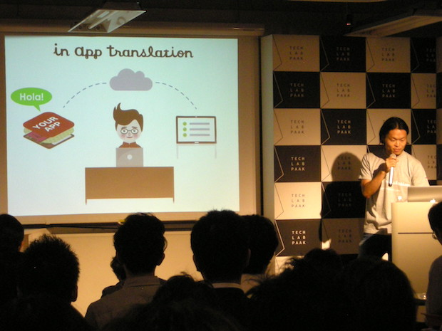 tech-lab-park-4th-demoday_in-app-translation